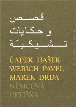 Obálka titulu České povídky a pohádky v arabštině