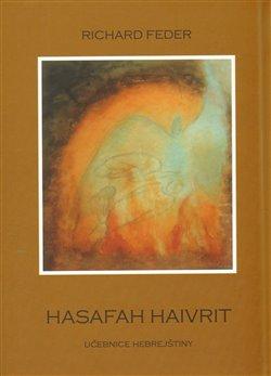 Obálka titulu Hasafah haivrit