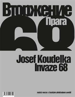INVAZE 68 [RUSKY]