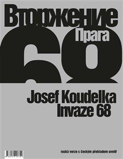 Obálka titulu Invaze 68 /rusky/