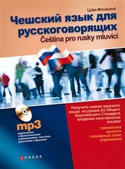 Obálka titulu Čeština pro rusky mluvící