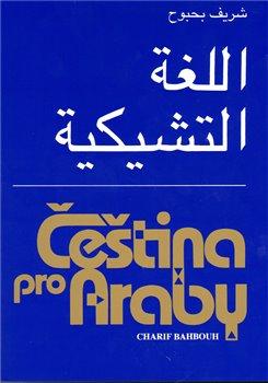 Obálka titulu Čeština pro Araby