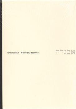 Obálka titulu Hebrejská abeceda