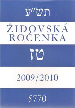 Židovská ročenka 5770, 2009/2010