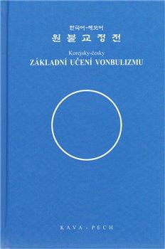 Obálka titulu Základní učení vonbulizmu