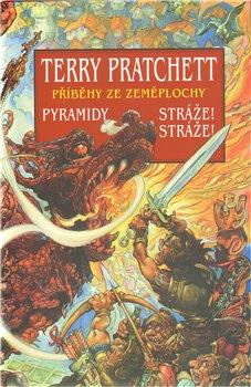 Obálka titulu Pyramidy + Stráže, stráže
