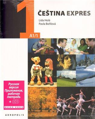 Čeština expres 1 (A1/1) - rusky + CD - Lída Holá, | Replicamaglie.com