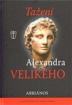 Obálka titulu Tažení Alexandra Velikého