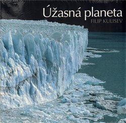 Obálka titulu Úžasná planeta