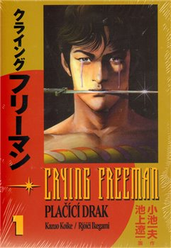 Obálka titulu Crying Freeman: Plačící drak 1