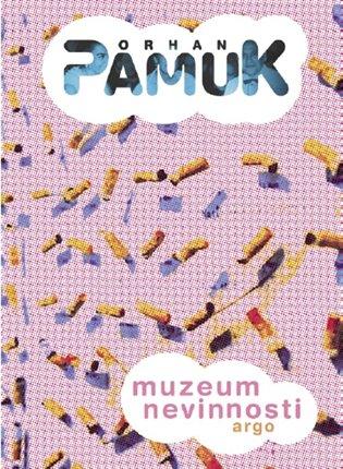 Muzeum nevinnosti