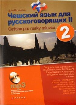Obálka titulu Čeština pro rusky mluvící, 2. díl