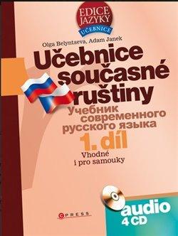 Obálka titulu Učebnice současné ruštiny 1. díl