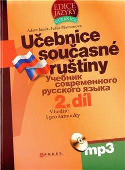 Obálka titulu Učebnice současné ruštiny,  2. díl + mp3