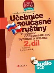 Učebnice současné  ruštiny, 2. díl + 3 audio CD