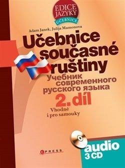 Obálka titulu Učebnice současné  ruštiny, 2. díl + 3 audio CD