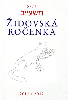 Obálka titulu Židovská ročenka 5772, 2011/2012