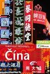 Obálka knihy Čína