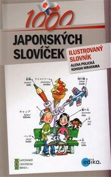Obálka titulu 1000  japonských  slovíček