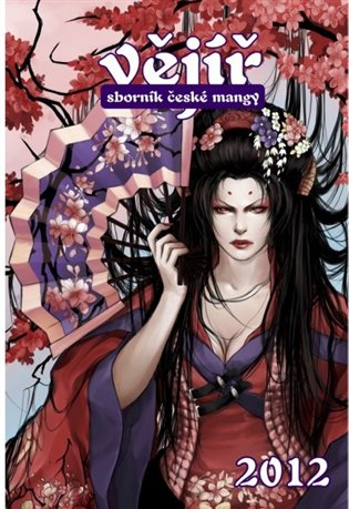 Vějíř 2012:Sborník české mangy - Daniel Řezníček (ed.), | Booksquad.ink