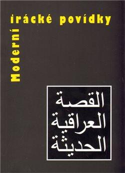 Obálka titulu Moderní irácké povídky