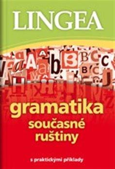 Obálka titulu Gramatika současné ruštiny