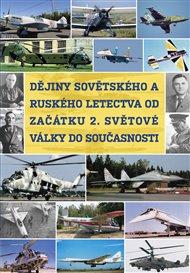 Dějiny sovětského a ruského letectva