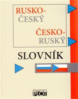 Obálka titulu Rusko-český česko-ruský slovník