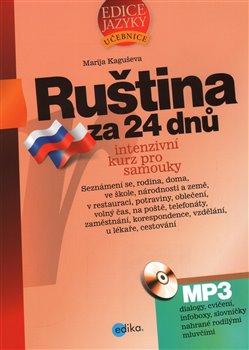 Obálka titulu Ruština za 24 dnů