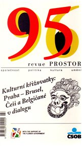 Prostor 95/96