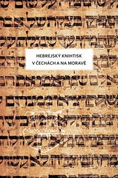 Obálka titulu Hebrejský knihtisk