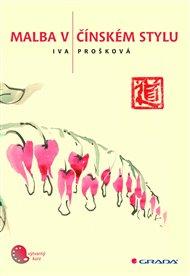 Malba v čínském stylu