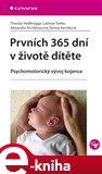 Prvních 365 dní v životě dítěte (Psychomotorický vývoj kojence) - obálka