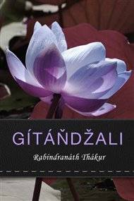 Gítáňdžali