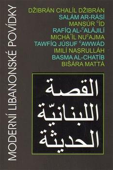 Obálka titulu Moderní libanonské povídky