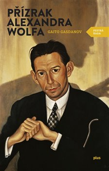 Obálka titulu Přízrak Alexandra Wolfa