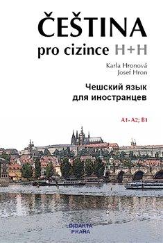 Obálka titulu Čeština pro cizince/Češskij jazyk dlja inostrancev + CD