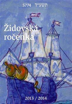 Obálka titulu Židovská ročenka 2013/2014