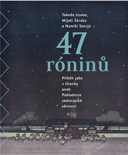 Obálka titulu 47 róninů