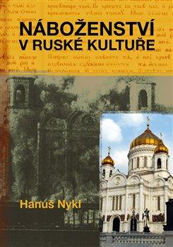 Obálka titulu Náboženství v ruské kultuře