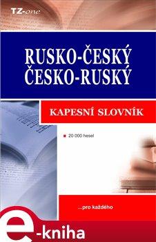 Obálka titulu Rusko-český/ česko-ruský kapesní slovník