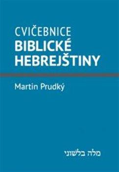 Obálka titulu Cvičebnice biblické hebrejštiny
