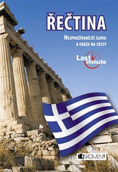 Obálka titulu Řečtina last minute