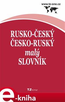 Obálka titulu Rusko-český/ česko-ruský malý slovník