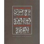 """Charif Bahbouh, Syřan, který v roce 1959 utekl do ČSSR z politrických důvodů a už tady zůstal. Jeho vydavatelství Dar Ibn Rushd funguje od roku 1991. Vydalo víc jak 200 knih. Atmosféra strachu a nenávisti teď v posledních dnech postihla i jeho. """"Někdo mi na domě strhl ceduli s názvem nakladatelství, dostávám různé urážlivé emaily a měl jsem i několik výhružných telefonátů, abych z této země vypadl, že tu nemám co dělat."""" Poprosili jsme vydavatele o pár slov."""