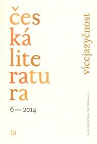 Česká literatura 6/2014