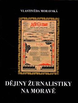 Obálka titulu Dějiny žurnalistiky na Moravě