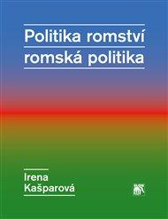 Politika romství – romská politika