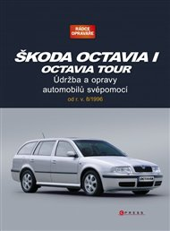 Škoda Octavia / Octavia Tour
