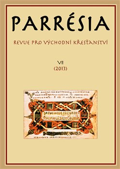 Obálka titulu Parrésia VII